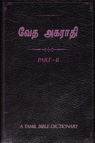 Tamil Historical Novel Pdf