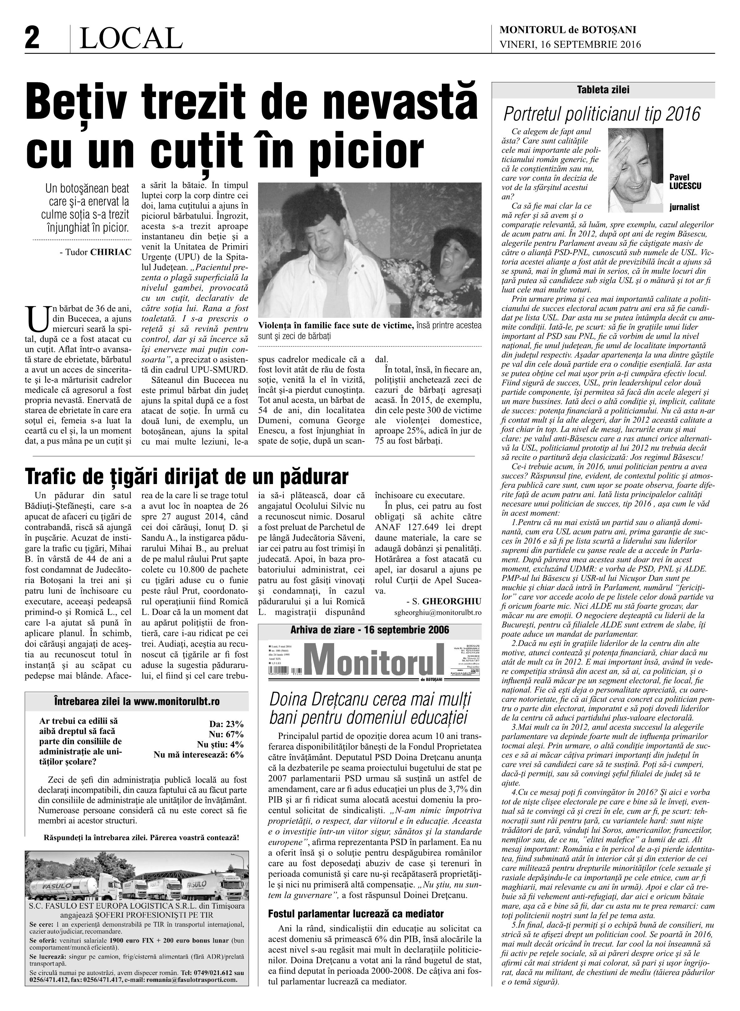 testul papanicolau | Forumul Medical ROmedic