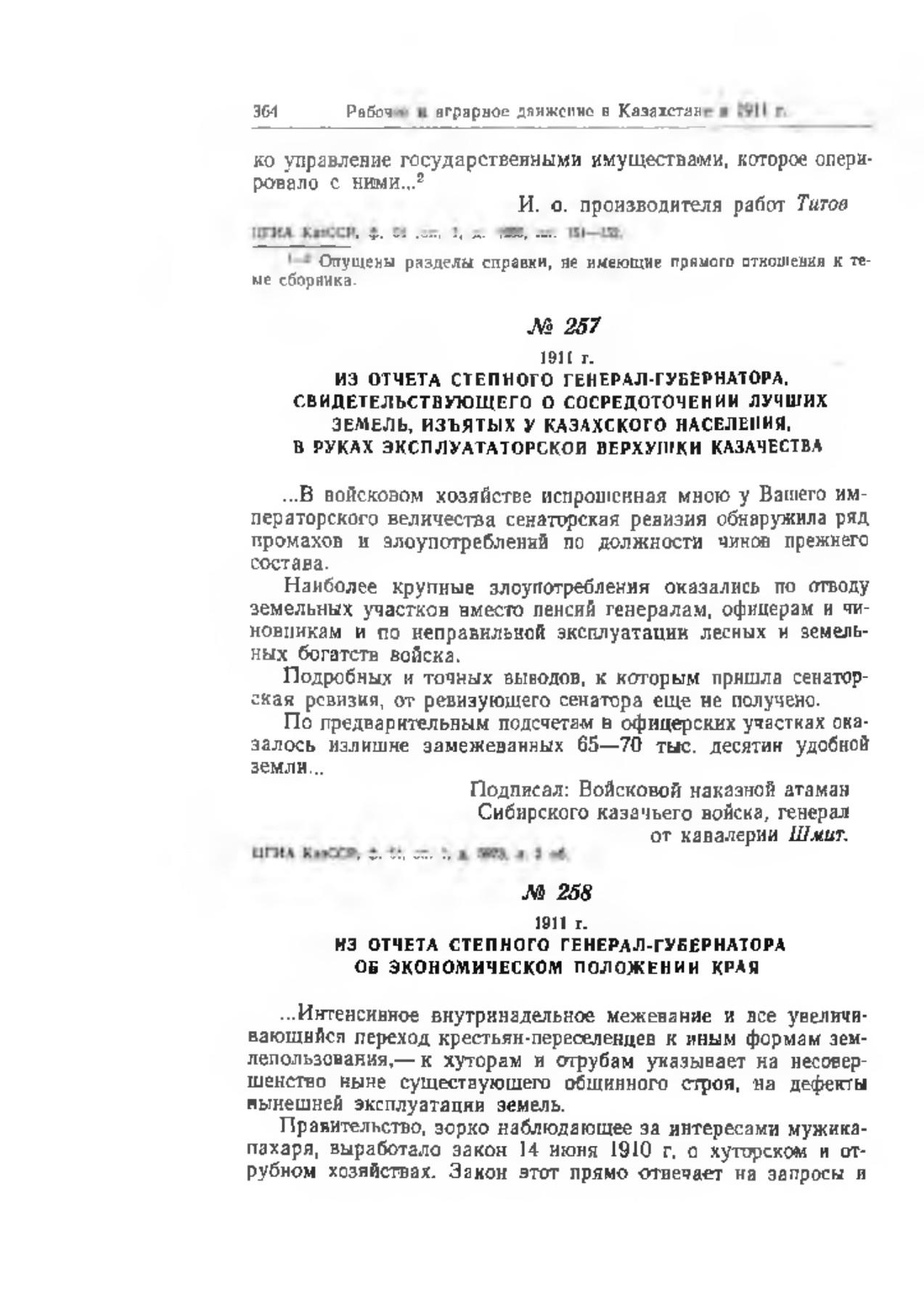 3Apa Porn Рабочее и аграрное движение в Казахстане в 1907-1914 годах