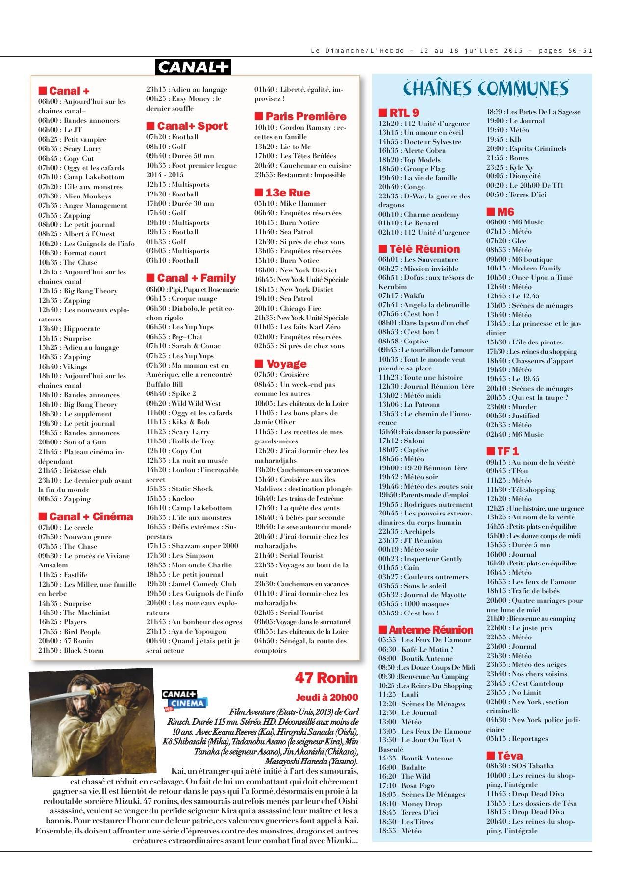 Edition Belge Vignette N°110 Romain Sicard Sprint 2013