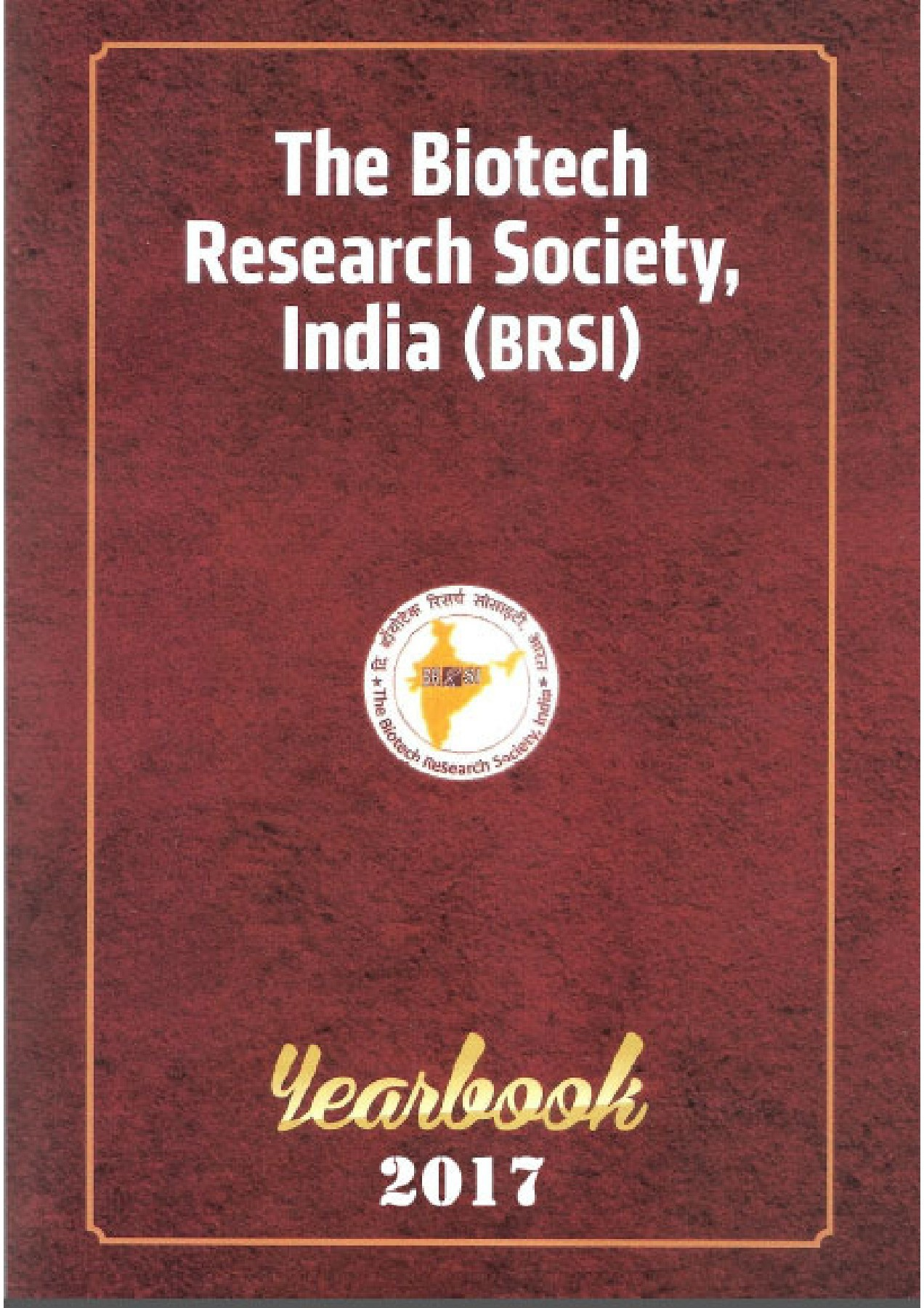 Brsi Yearbook Final Pdf Flip Book Pages 1 50 Pubhtml5