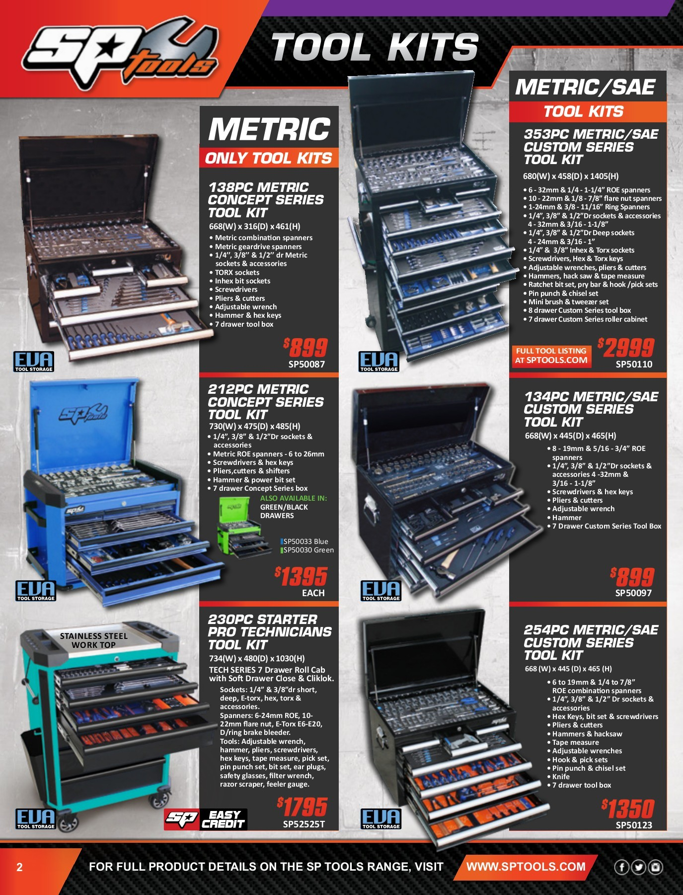 1//4 Drive Straight Socket Extension Bar Set 32mm 275mm 6pc Set