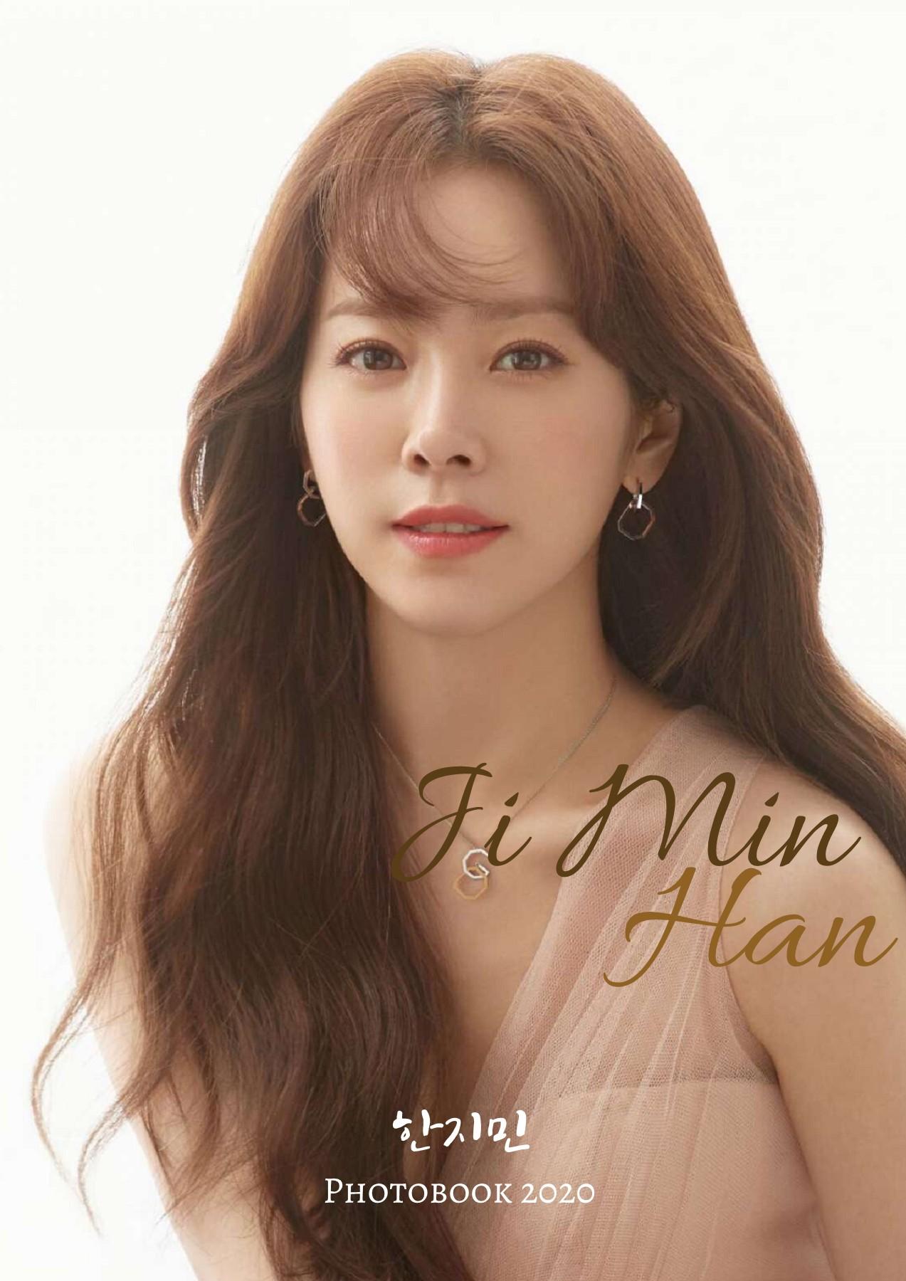 Fiche Artiste - Han Ji Min