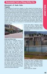 Kv4l26 Flip Book Pages 51 100 Pubhtml5