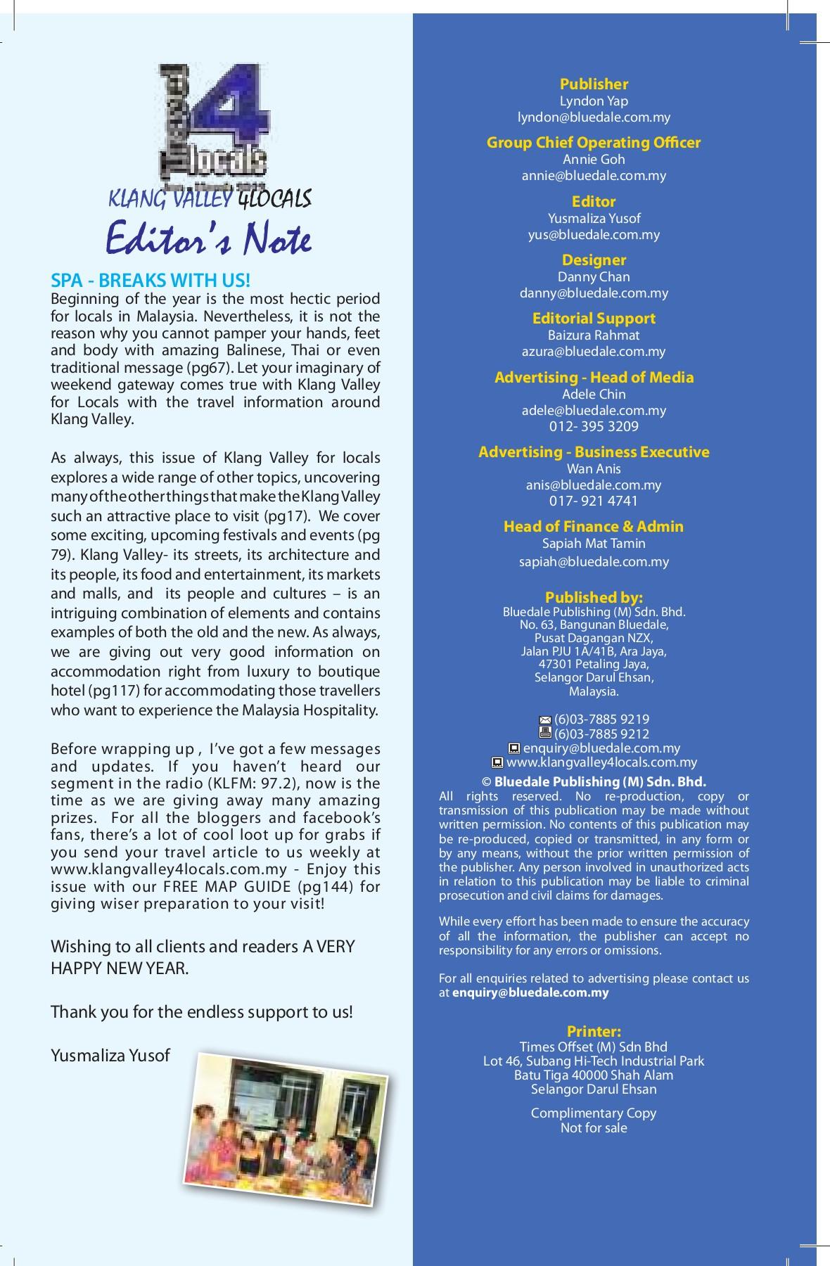 Ensiklopedia dalam talian | Malay Wiki
