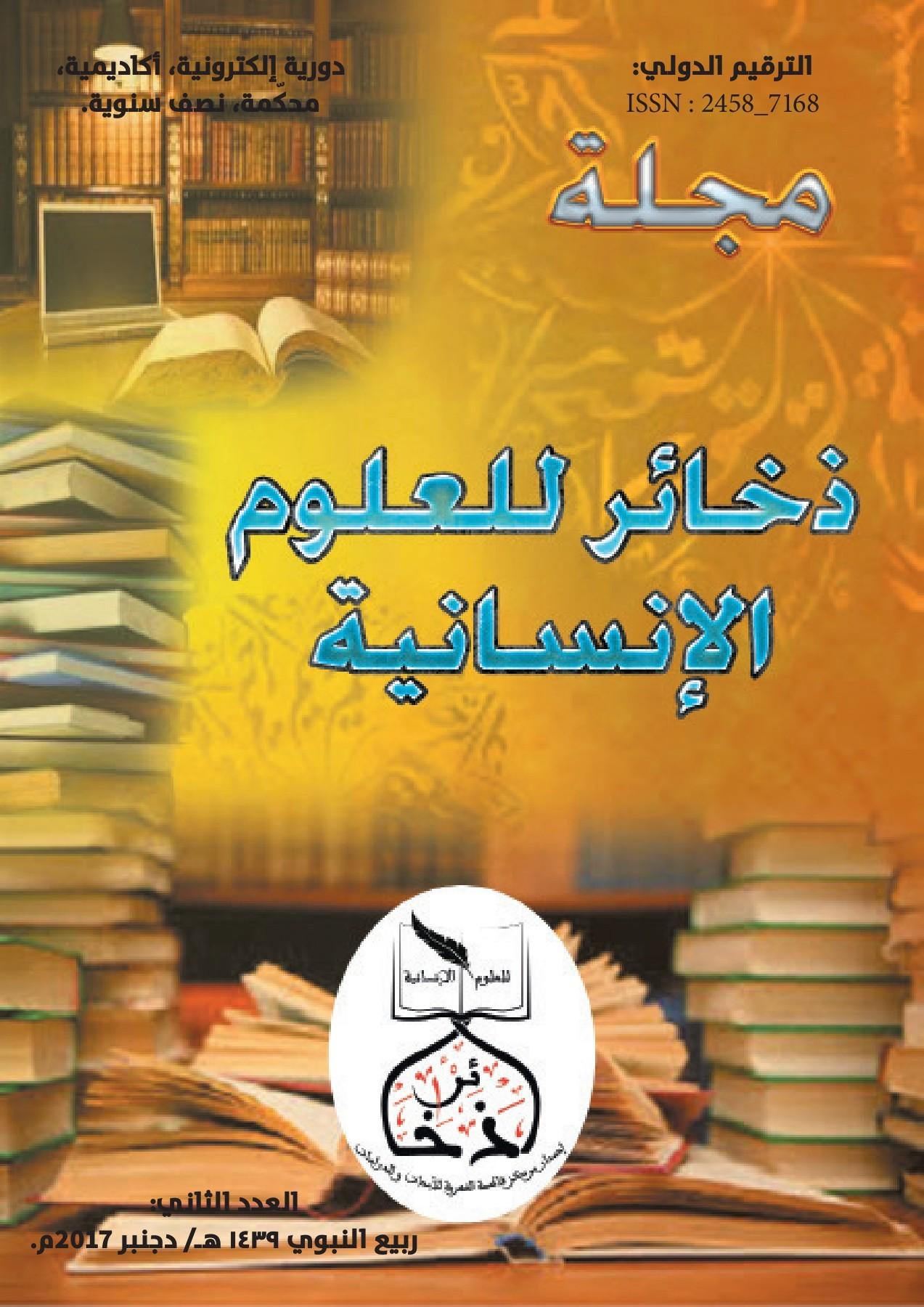 DA5AIIR2-Flip Book Pages 1-50   PubHTML5