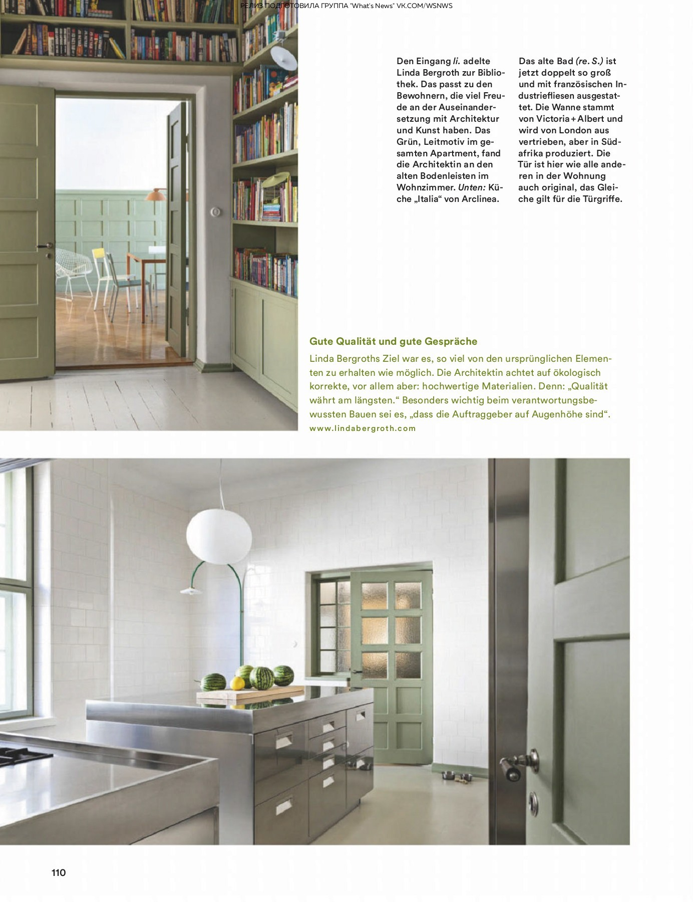 Architectural Digest Germany Mar 2019 Flip Book Pages 101 150