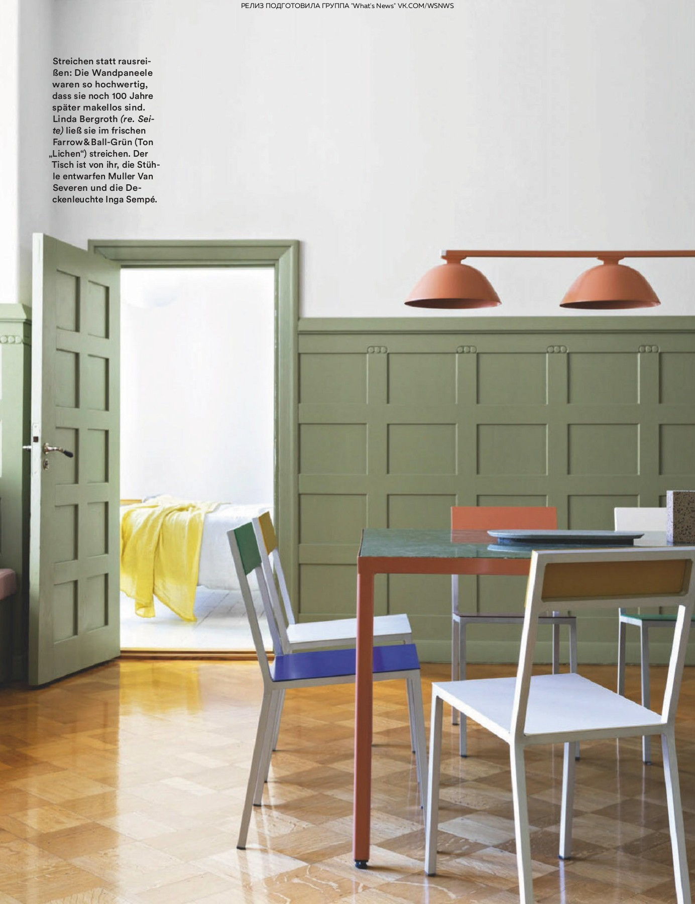 Architectural Digest Germany Mar 2019 Flip Book Pages 101 150 Pubhtml5