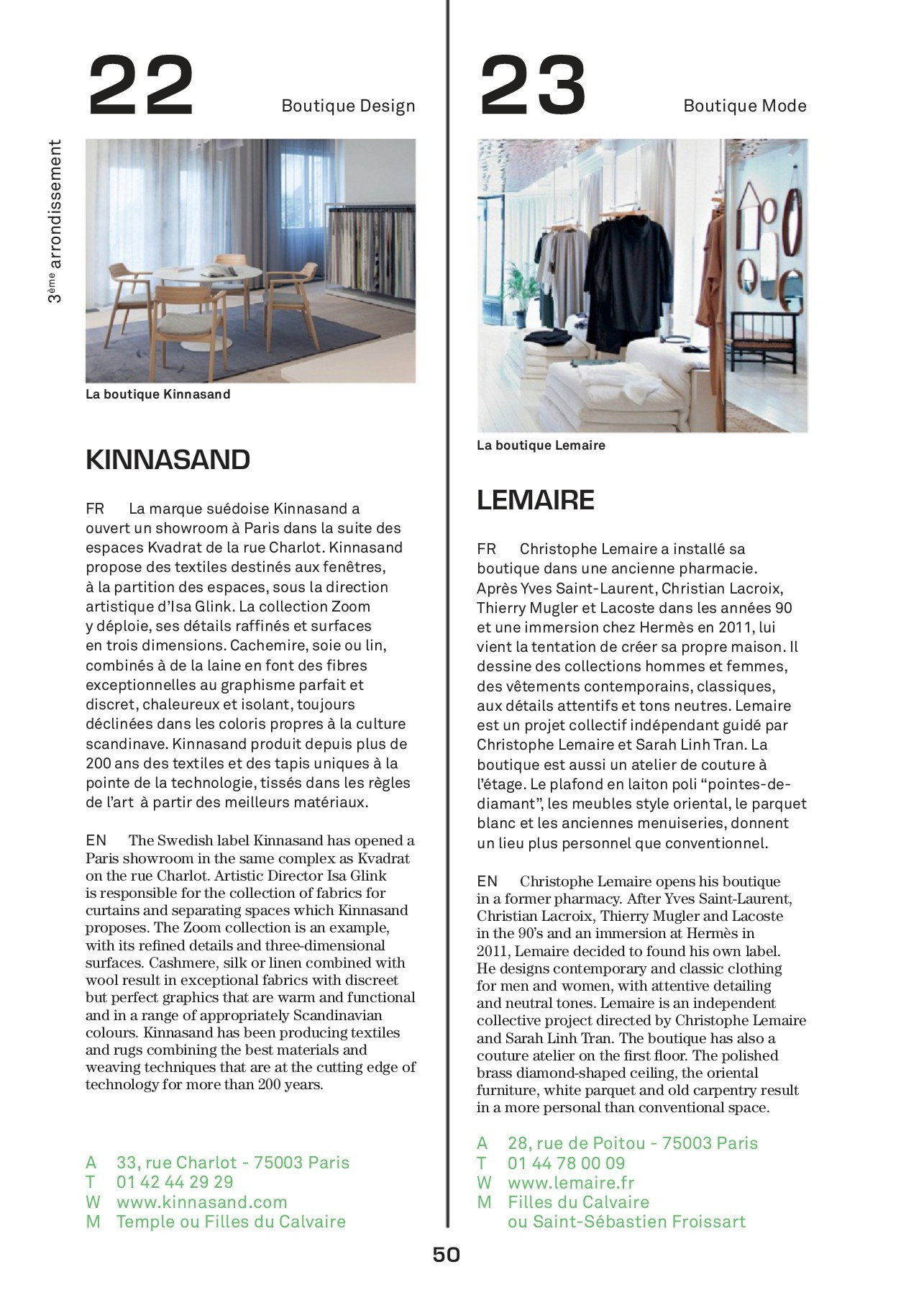 Range Parapluie Maison Du Monde 2019-04-01 intramuros-paris design guide-flip book pages 51